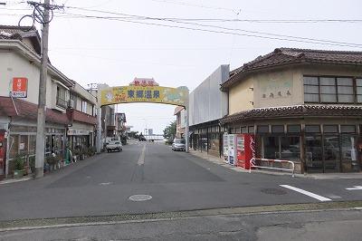 hawai70.jpg