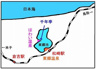 hawai_map5.jpg