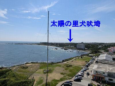 inubou06_2.jpg