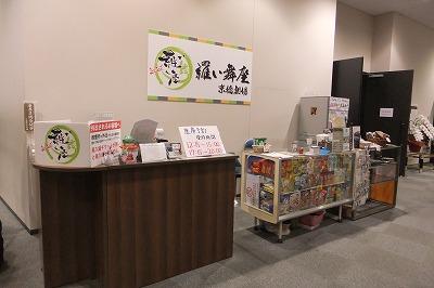 kyoubashi15.jpg