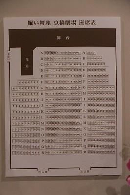 kyoubashi25.jpg