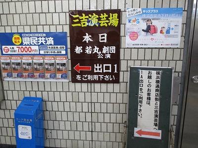 miyoshi011.jpg