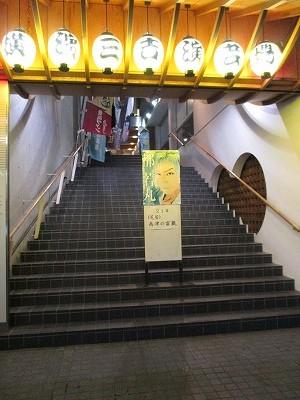 miyoshi071.jpg