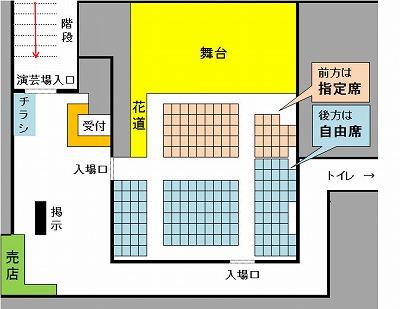miyoshi_jounaizu3.jpg