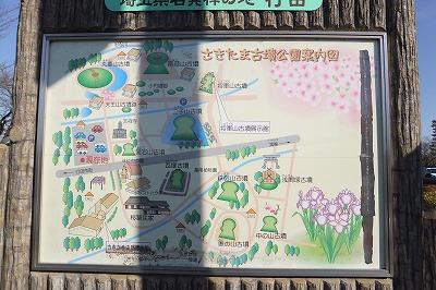 mosaku353.jpg