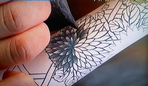 aritayaki4_convert_20121030205351.jpg