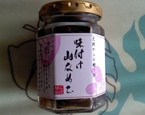 cooking21_convert_20121031141011.jpg