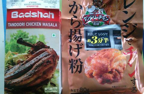 cooking34_convert_20130218141716.jpg
