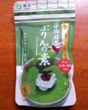 cooking38_convert_20130326100452.jpg