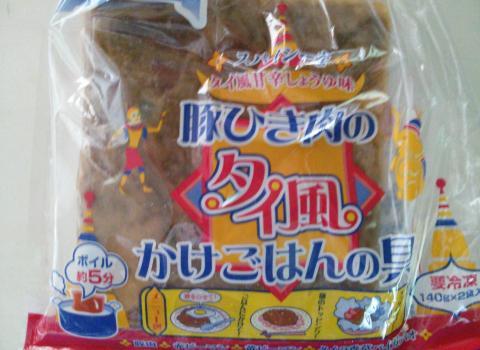 cooking45_convert_20130312170227.jpg