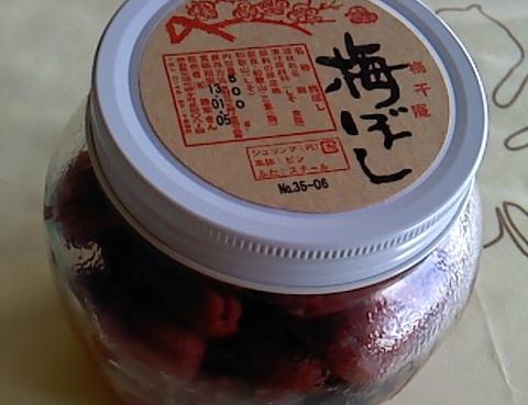 cooking9_20120816085348.jpg