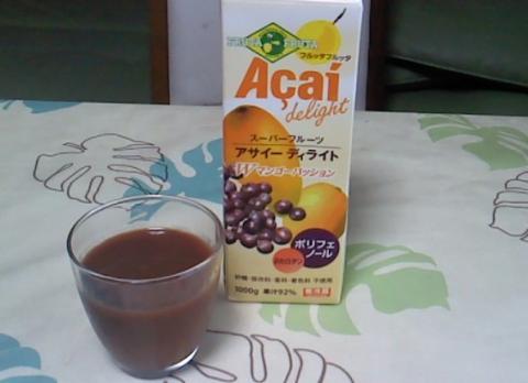 frutfruta_convert_20120718145310.jpg