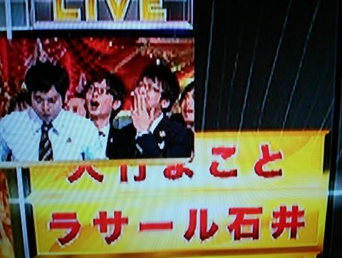 hamakaan3_convert_20121221124858.jpg