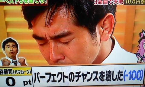 hamatani2_convert_20120830091825.jpg