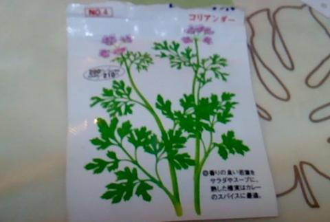 herb6_convert_20121114094153.jpg