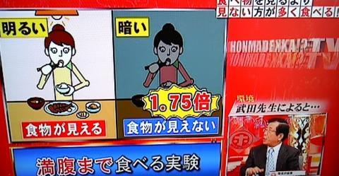 honmadekka1_convert_20120622204953.jpg