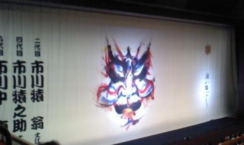 kabuki1_convert_20120718091256.jpg
