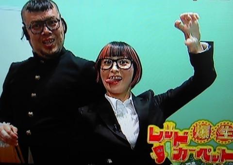 torii_convert_20120527212430.jpg