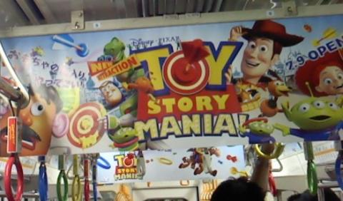 toystory_convert_20120713154122.jpg