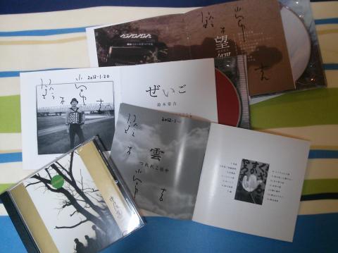 tsunekichi6_convert_20130122171458.jpg