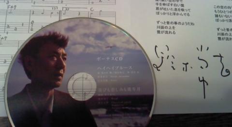 tsunekichi_convert_20120925184718.jpg