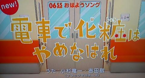 yamenahare1_convert_20120903110148.jpg