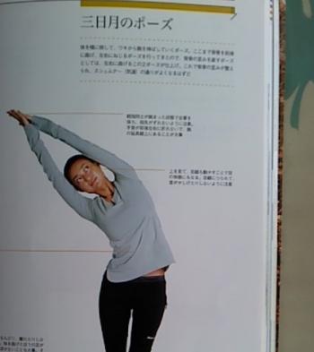 yoga1_convert_20120622205019.jpg