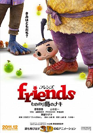 friend12.jpg
