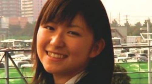 yuka (700x387)