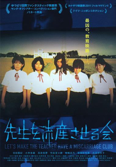 ryuzan500.jpg