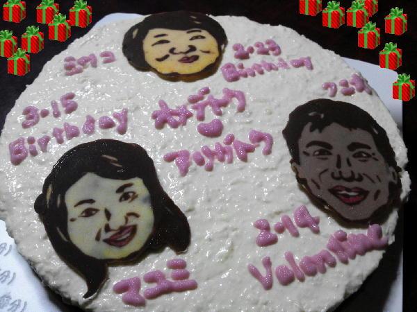 aケーキ2