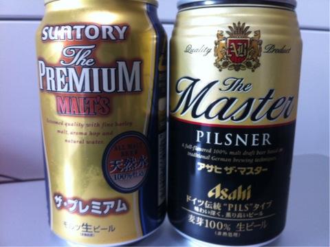 beer0325.jpg