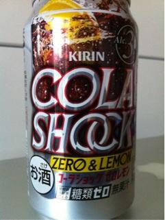 cola0930.jpg