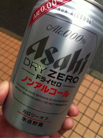 dryzero0302.jpg