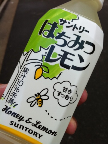hachimitsu1026.jpg