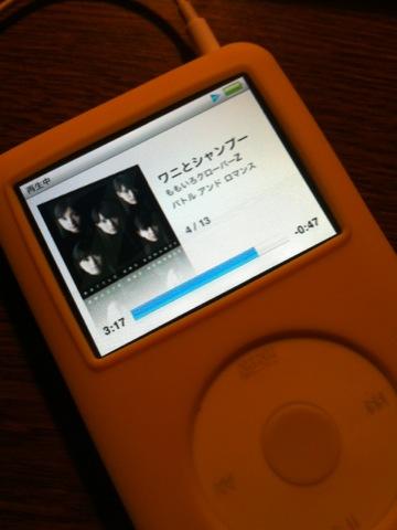 ipod1104.jpg