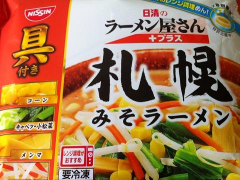miso0201.jpg