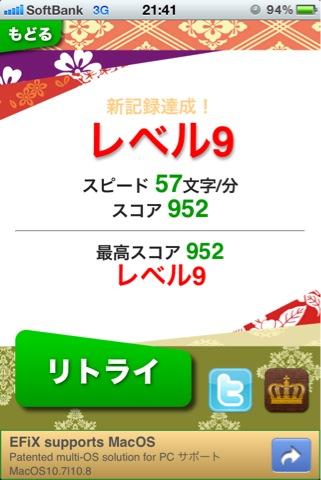 score0419.jpg