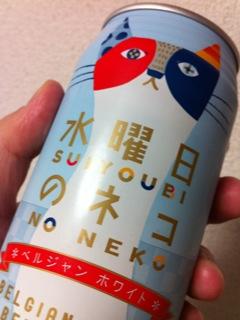 suineko1205.jpg
