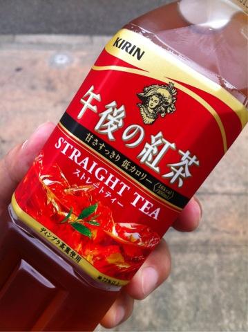 tea0622.jpg