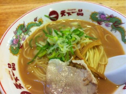 tenichi0213.jpg