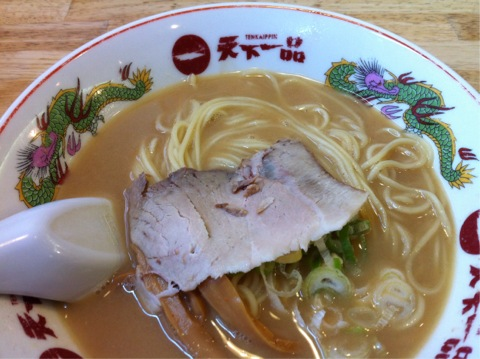 tenichi0625.jpg