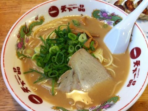 tenuchi1121.jpg