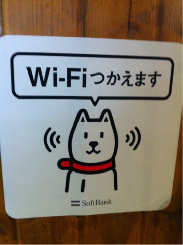 wifi0413.jpg