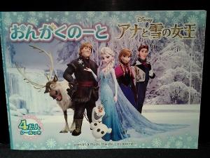 アナ雪ノート (300x225)