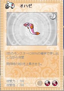 Maple110806_103752.jpg