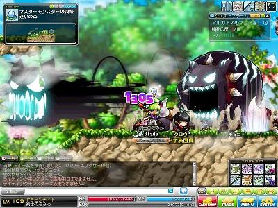 Maple110806_105505.jpg