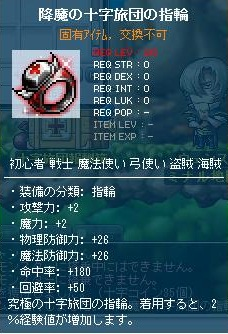Maple110806_105614.jpg