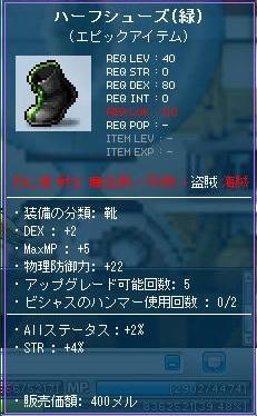 Maple110811_172357.jpg