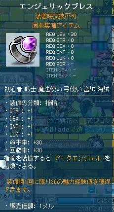 Maple110817_103451.jpg